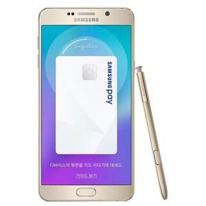 Galaxy Note 5 Winter Special Edition 128Gb