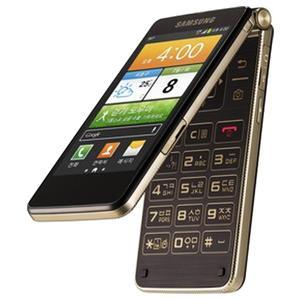 Galaxy Golden GT-I9235